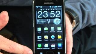 Samsung Galaxy S 2.2 vs iPhone 4